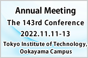 Annual meeting The 138th conference